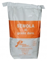 Мука из твердых сортов пшеницы 5 кг Semola di grano duro da