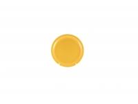 Тарелка подстановочная 23 см жёлтая