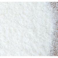 Мясницкая соль для рассолов